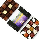 Contest to win a beautiful gift box of chocolate - enter by end of day June 19th! (US/Canada entry)