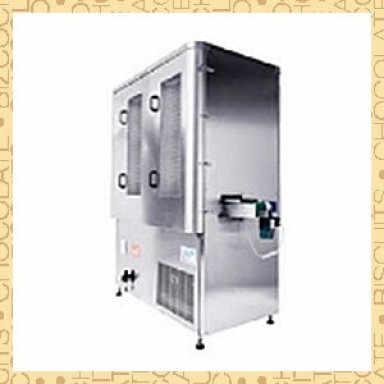 FBM Cooling Solutions - Horizontal and Vertical
