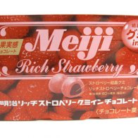 Meiji Rich Strawberry Chocolate Gummi Package
