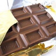 Meiji Select Milk Chocolate
