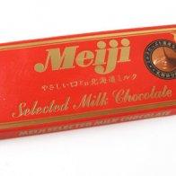 Meiji Select Milk Chocolate Box