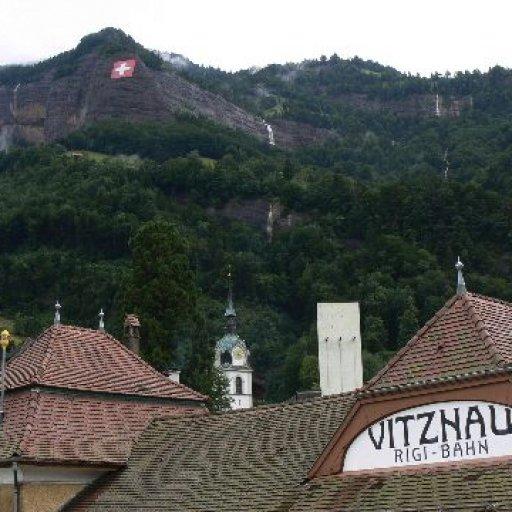 The ferry dock in Vitznau