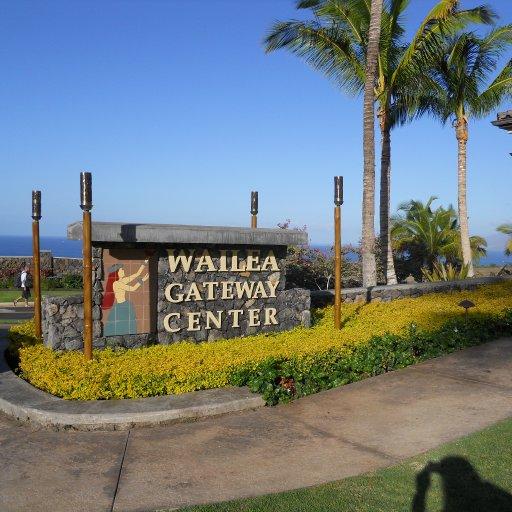 Wailea Gateway Maui