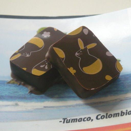 Casa Luker Colombia Tumaco 65%