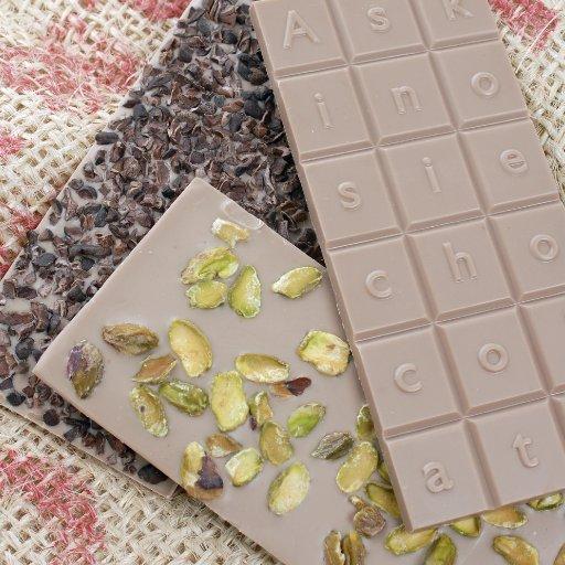 Askinosie White Chocolate Bars