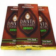 75% 50-gram Chuao bar