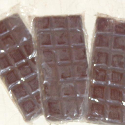 Chocolate Paste - Roig