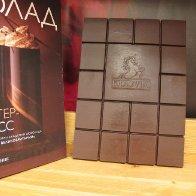 500 gr. chocolate bar.